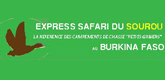 express-safari-du-sourou-165x80